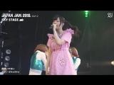 (Live) Kyary Pamyu Pamyu - HARAJUKU IYAHOI (JAPAN JAM 2018 DAY-2)