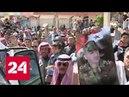 Войска Сирии освободили Восточный Каламун от боевиков - Россия 24