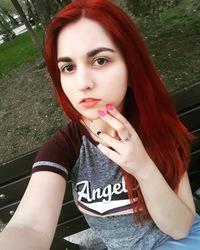 Алиса Мирная