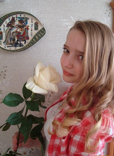 Катя Катина, 4 марта 1997, Москва, id202615477