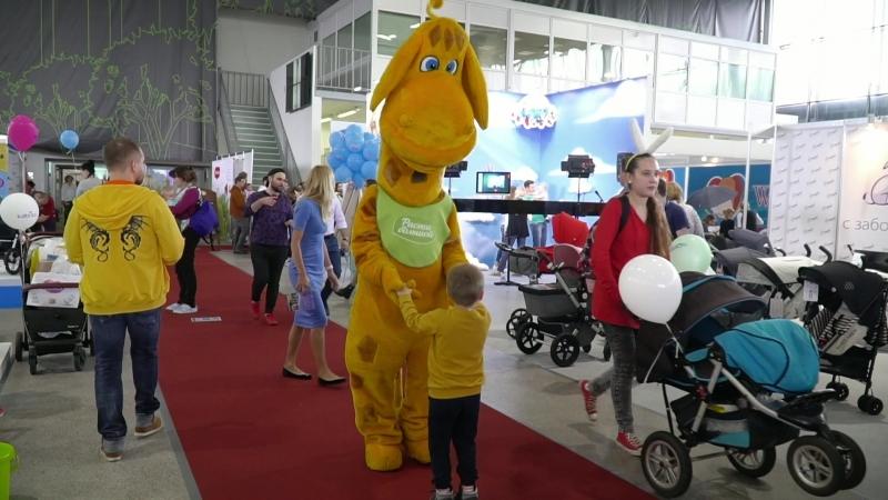 Фестиваль беременных и младенцев 2018 Москва
