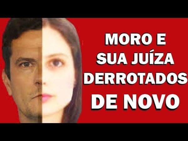 Juíza de Moro perde DE NOVO e Lula recebe deputados