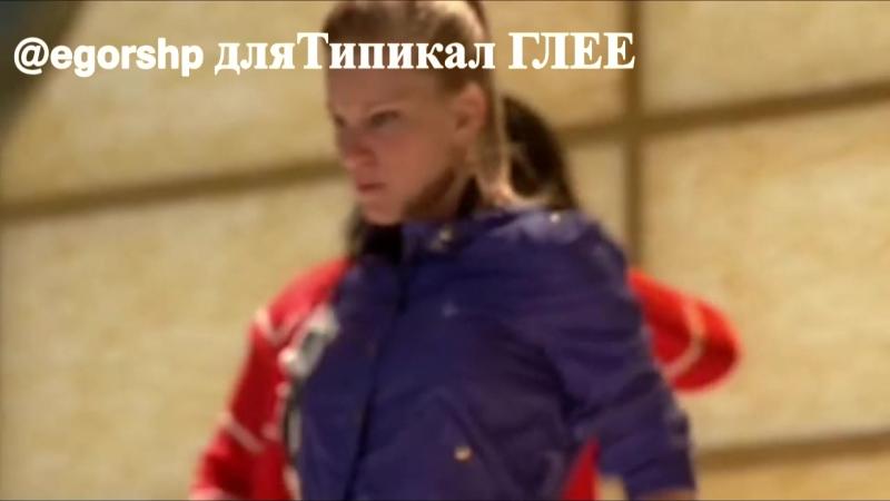 Glee - Born this way (Без автотюна)