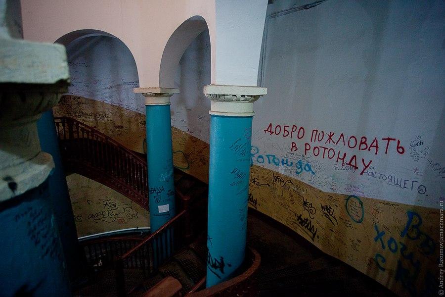 Ротонда Санкт-Петербург Гороховая
