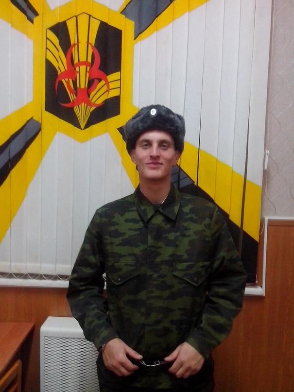 Василий Напреев   Смоленск