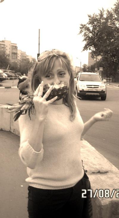 Ольга Никитина, 30 января , Саранск, id188289253