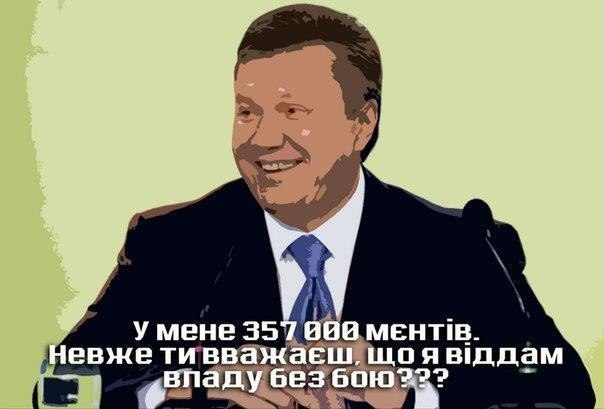 """У Януковича прокомментировали акции у Межигорья: """"Мы будем совершенствовать процедуру"""" - Цензор.НЕТ 9906"""