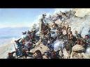 ИСТОРИЯ АРМЕНИИ Часть 8. Присоединение Восточной Армении к России.
