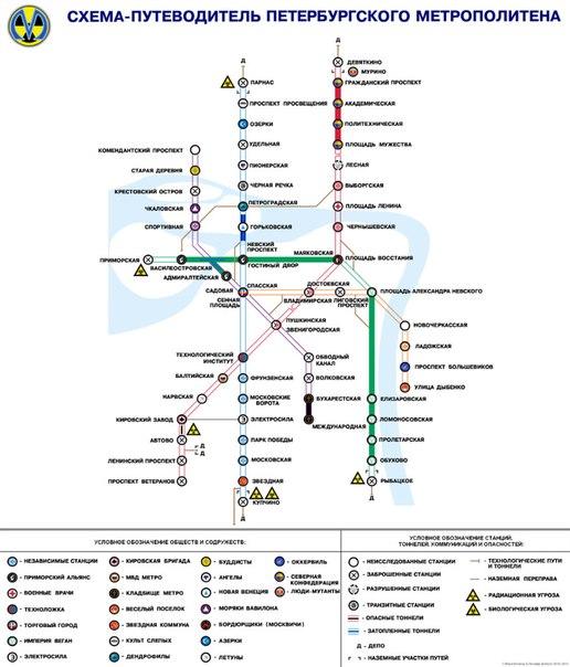 Вселенная метро 2033 скачать бесплатно - 1f8b1