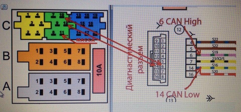 Инструкция по эксплуатации Ммс 2190