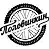 Магазин унициклов и парусников Половинкин.онлайн