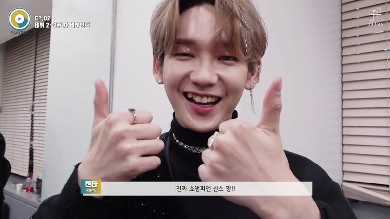 [PLAY95z] EP.02 데뷔 2~3주 차 비하인드