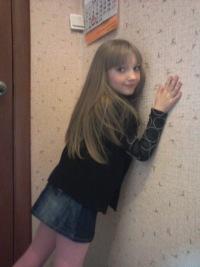 Диана Барт, 9 января , Когалым, id181681001