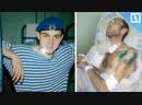 Десантник-ветеран выжил вопреки прогнозам врачей