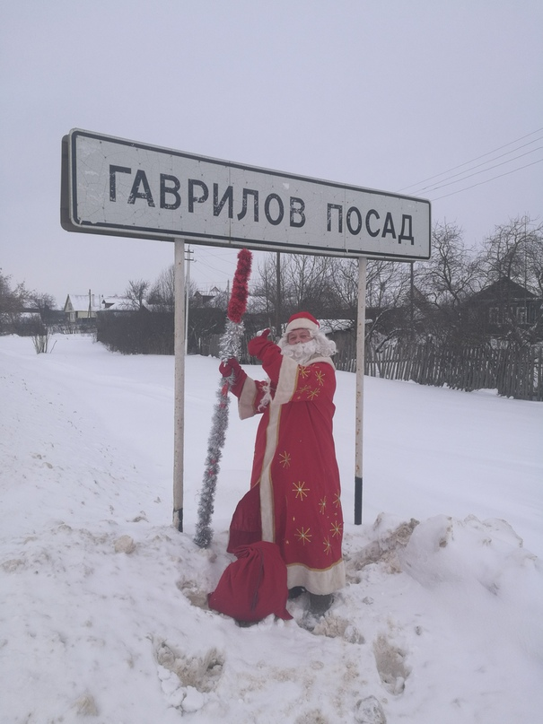Дмитрий Рубцов | Иваново