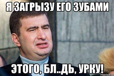 Сегодня Рада будет решать вопрос Тимошенко и разбираться с госбюджетом - Цензор.НЕТ 2415