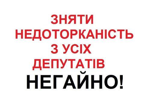 Уволен начальник Главного оперативного управления Генштаба ВС - за родственные связи с экс-министром обороны Лебедевым, - СМИ - Цензор.НЕТ 5867