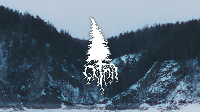 Grima - Will of the Primordial (Album Announcement)