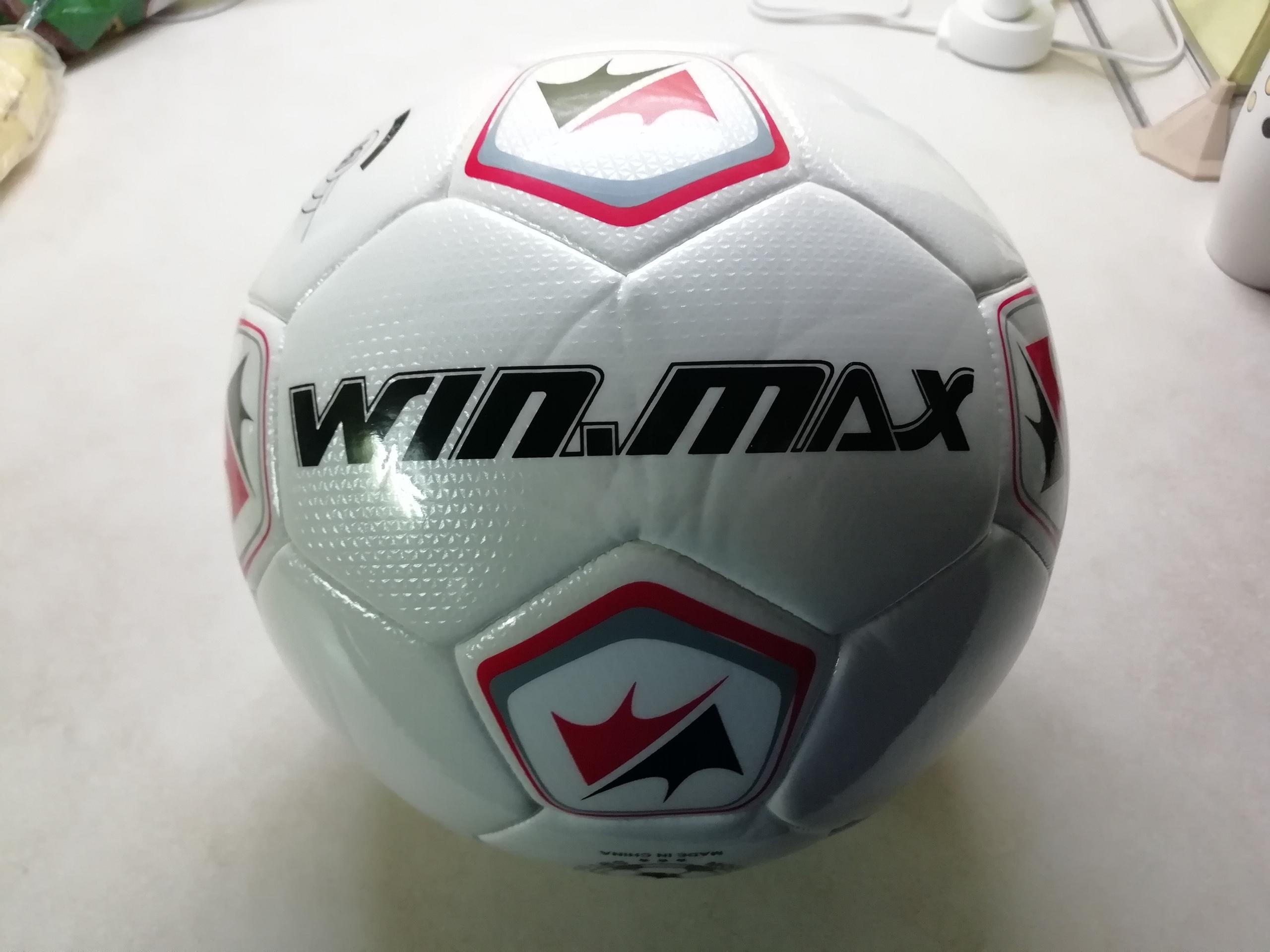 футбольный мяч интернет магазин