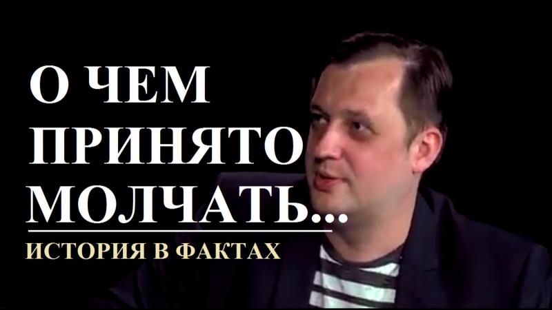 Историк о Чернецове, гражданской войне на Дону. Каменск-Шахтинский.