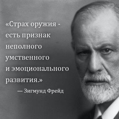 Антон Ситков, 16 марта 1991, Бердск, id34680496