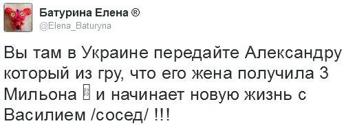 После небольшого затишья утром, боевики обстреляли наши позиции  на Донецком и Луганском направлениях, - пресс-центр АТО - Цензор.НЕТ 3746