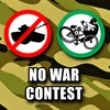 5 апреля - NO WAR CONTEST bmx