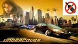 Need for Speed Undercover #13