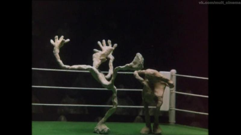 Брэк (1985)