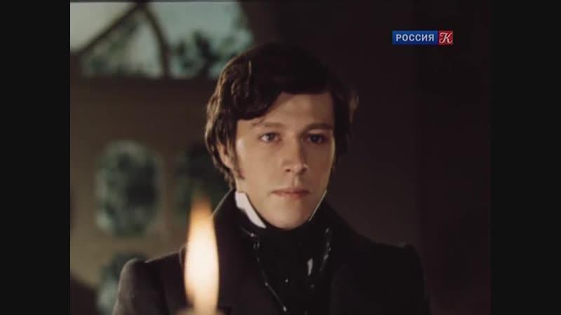 Благородный разбойник Владимир Дубровский (3 серия из 4, 1988)