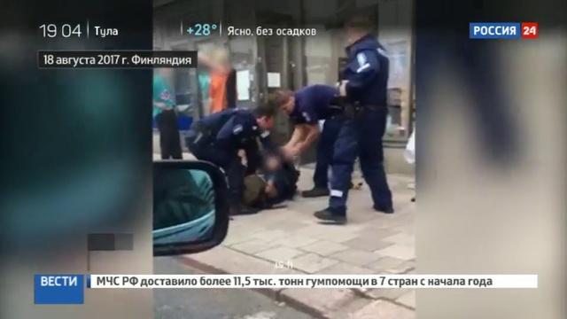 Новости на Россия 24 • Мишенью были женщины новые подробности нападения в Финляндии