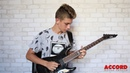 Ростислав (2й курс) - Super Colossal, Joe Satriani (Theme Cover)