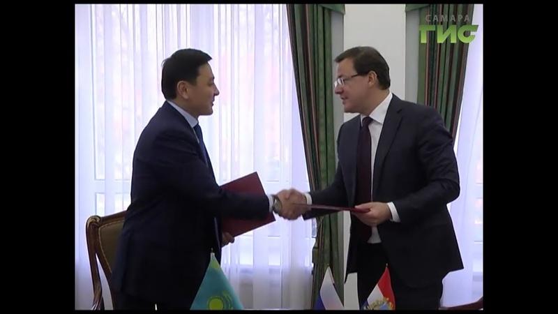 Губернатор Самарской области Дмитрий Азаров встретился с делегацией Казахстана