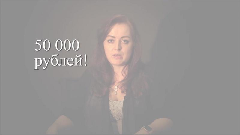 Презентационный ролик для Ольги Врублевской. Видеограф Алина Пауль 7 960 88 999 18