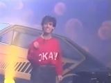O.K. - Okay (1987)