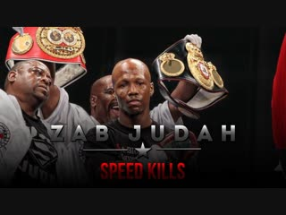 Zab judah - speed kills - highlights/training