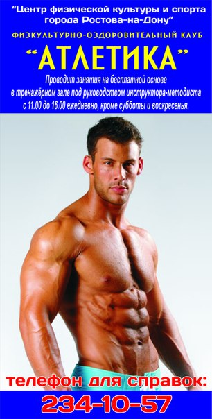 Testosterone supplements for muscle gain pellets