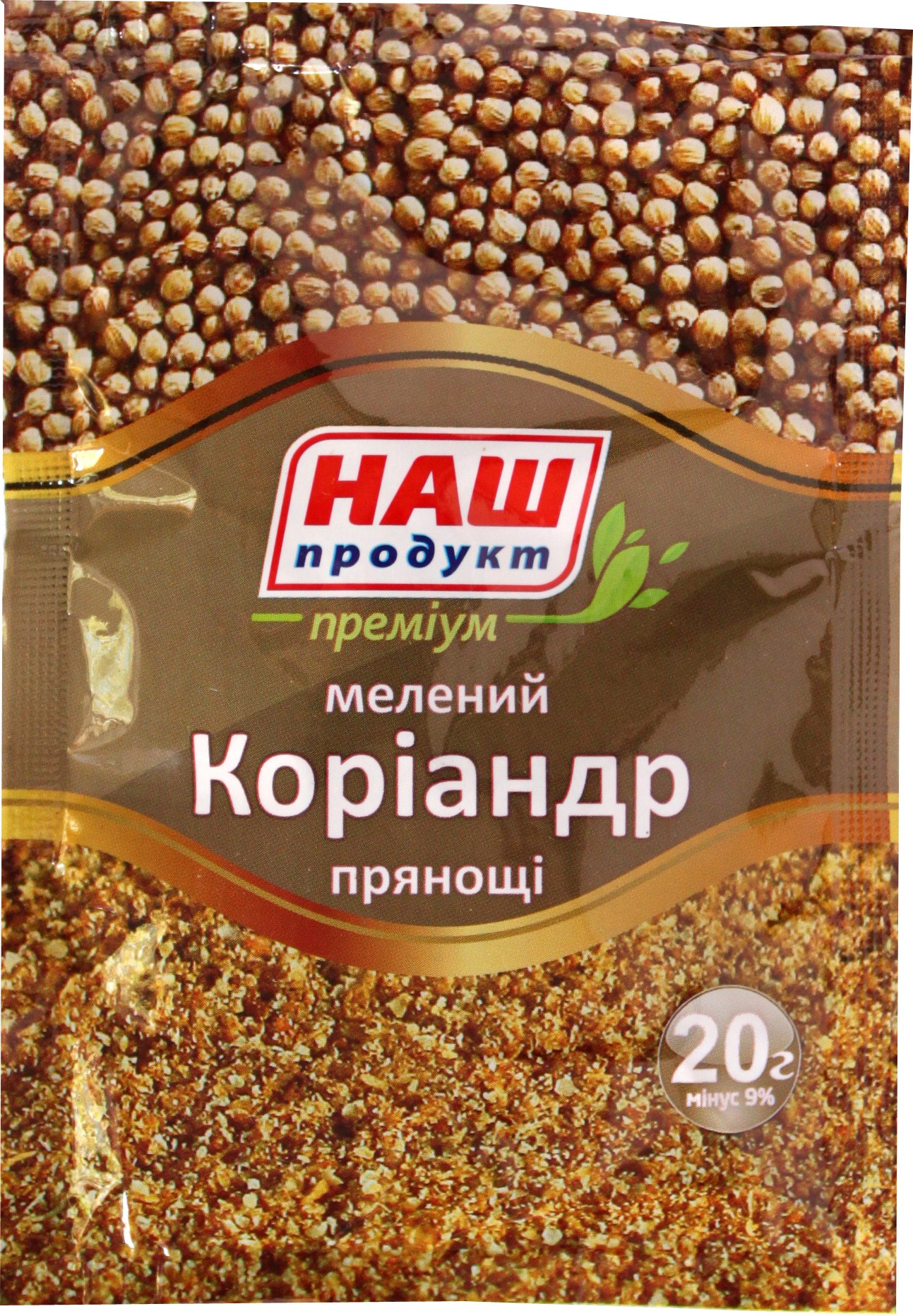 Коріандр мелений прянощі, Наш Продукт, 20 г