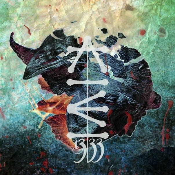 Дебютный EP группы KIWI - 1333 (2013)