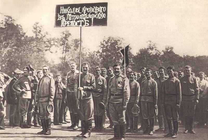 Иерархи РПЦ времён революции: о царе и событиях 1917-го года.