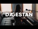 Sabine Kors - Dagestan (Live Session)