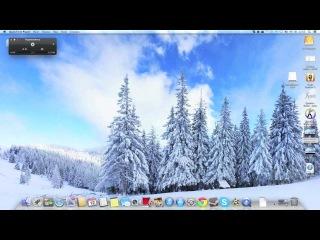 Как записать видео с экрана в Mac OS X?