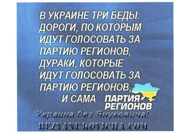 """Эксперты: """"ПР """"зачистила"""" всех реальных соперников Новинского и создала ему тепличные условия на выборах в Севастополе"""" - Цензор.НЕТ 5405"""
