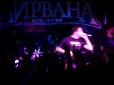 Napalm Death, Нирвана, март 2010