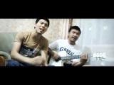 Красивые казахские песни под гитару рэп + вокал
