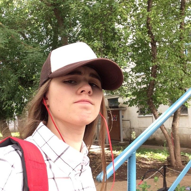 Лиза Неред  