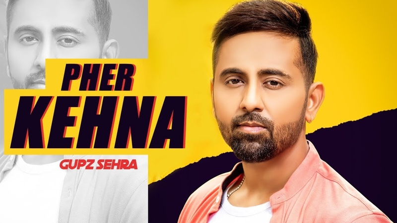 Pher Kehna Gupz Sehra (Full Song) Bunny Gill | Latest Punjabi Songs 2019