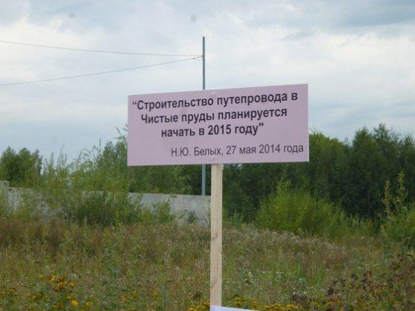 Дмитрий Колдун – Чистые пруды