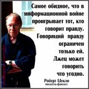 Фото Ілли Ткачука №3
