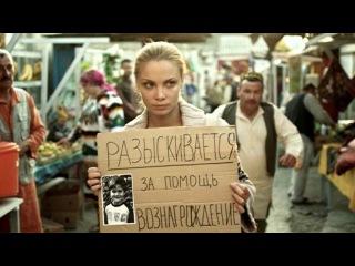 Зрителей Первого канала ждет премьера - остросюжетный многосерийный фильм `Виктория` - Первый канал
